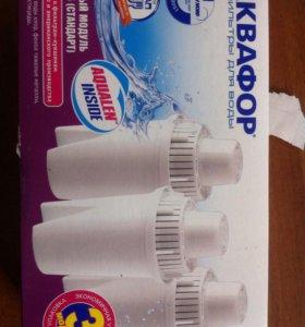 Фильтры для воды В100-15 стандарт