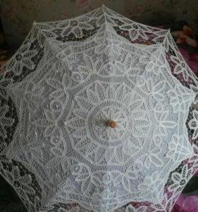 Зонтик аренда