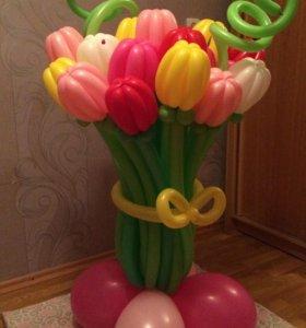 Фигуры,цветы из шаров,гелиевые шары