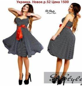 Продам летнее, легкое платье. Производство Украина