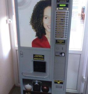 Кофейный автомат Sagoma -H5