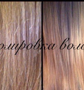 Полировка волос с выездом на дом