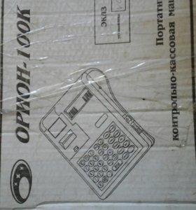 Кассовый аппарат орион