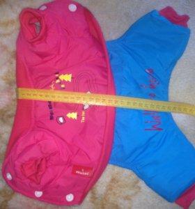 Одежда для маленких собак новая и б/у