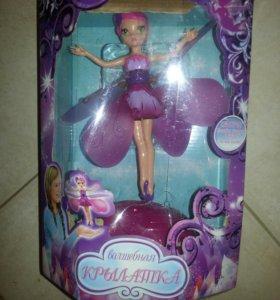 Летающая кукла