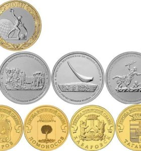 Юбилейные монеты 2015 года выпуска