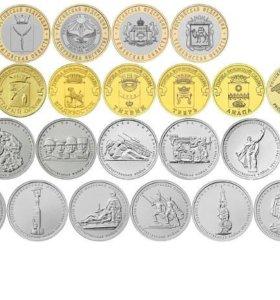 Юбилейные монеты 2014 года выпуска
