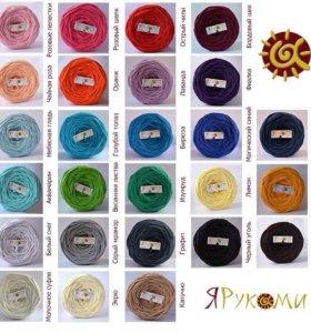 Трикотажная пряжа и шнур для вязания
