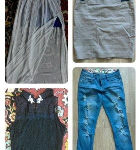 Юбка, блуза, джинсы