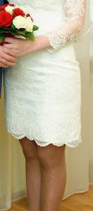 Новое свадебное платье и полушубка