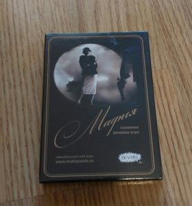 """Игра """"Мафия"""". Запечатанные в упаковке."""
