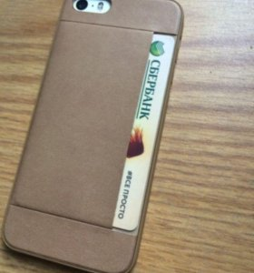 Чехол Ozaki IPhone 5+ pocket credit cards version