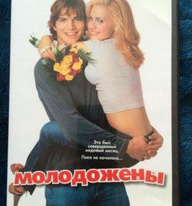 Комедия на DVD
