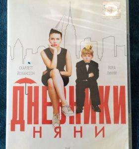 Комедия-мелодрама на DVD