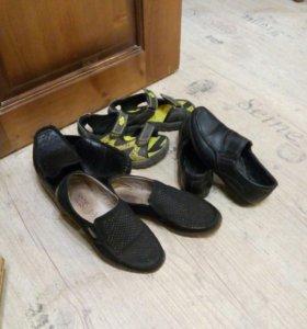 Обувь на мальчикар-р от22 до 32