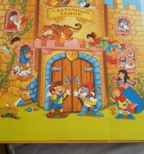 Коллекция книжек для малышей