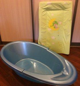 Ванночка и пеленальная доска