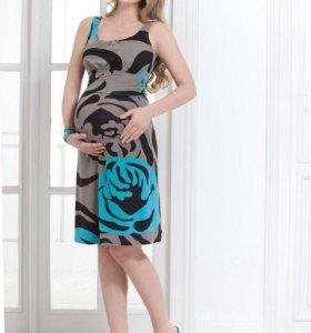 Новое! 44 размер. Платье для беременных и кормящих