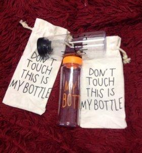 Бутылка для воды с чехлом