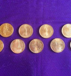 Юбилейные датские монеты 20 крон
