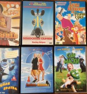 DVD детям