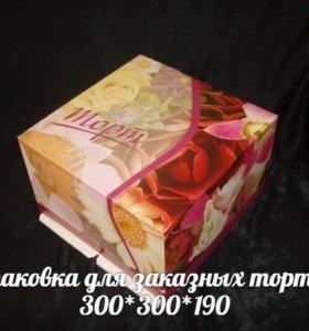 Коробка для торта цветная