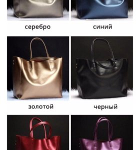 Большие сумки из натуральной кожи