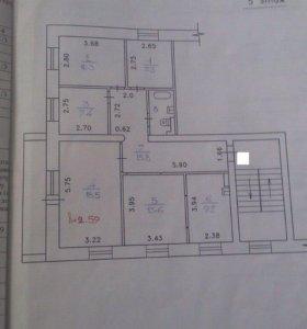 4- Х комнатная квартира улучшенной планировки