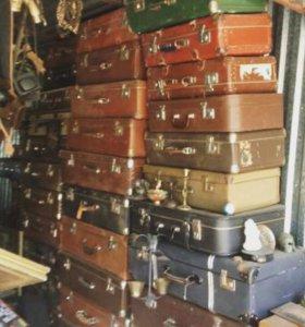 Старые чемоданы.
