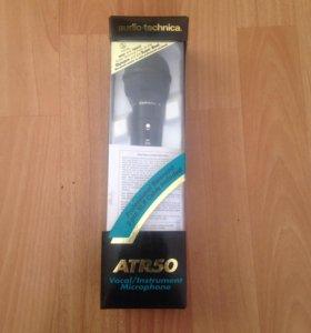 Динамический микрофон Audio-Technika ATR50