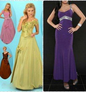 Платье новое 40-46