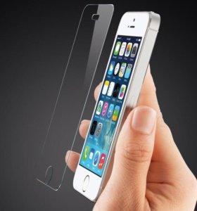 Защитное стекло для IPhone 5,5s,5c
