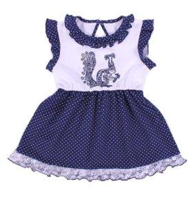 Платье для девочки 98 см