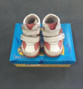 Демисезонные ботиночки для девочки ТМ Котофей.