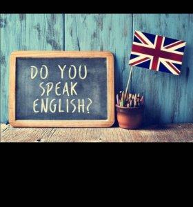 Разговорный курс английского!!!