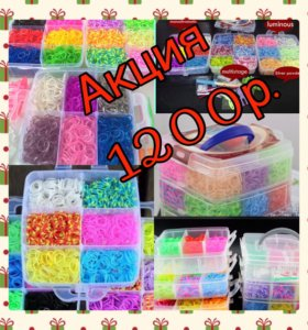 Rainbow Loom, резинки для плетения браслетов