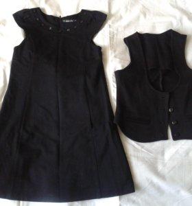Платье-сарафан и жилетка