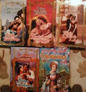 Книги серии шарм и очарование