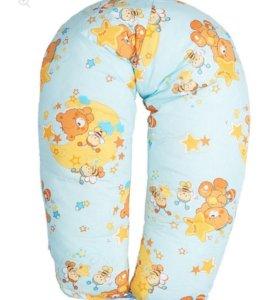 Подушка для беременных и для кормления малыша