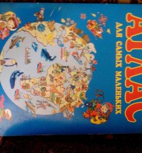 Книга,атлас(для малышей)