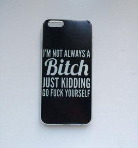 Продам чехол на iPhone 6/6s !!!