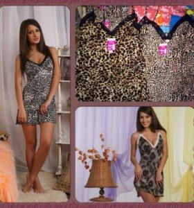 Леопардовые сорочки