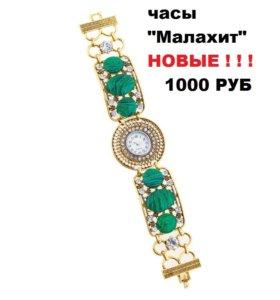 """Часы """"Малахит"""""""