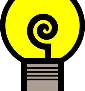 Электрик,электромонтаж
