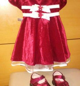 Комплект платье и туфельки