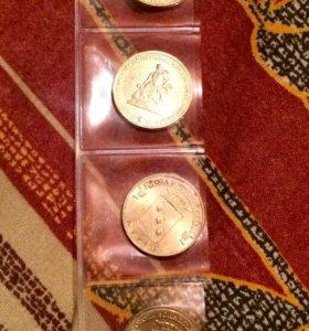 Юбилейные 10 рублей ( города воинской славы )