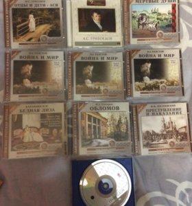 CD диски произведения