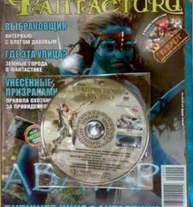 "Журнал ""Мир фантастики"" номер 76 (декабрь 2009)"