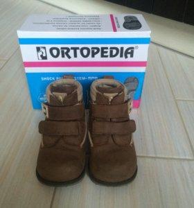 Детские ботиночки на флисе Ortopedia