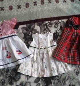 Три платья 62р-ра к лету